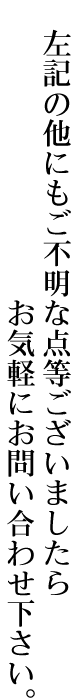side04-2